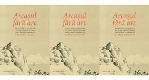 """Concurs: """"Arcașul fără arc"""", antologie de Ștefan Liiceanu [încheiat]"""